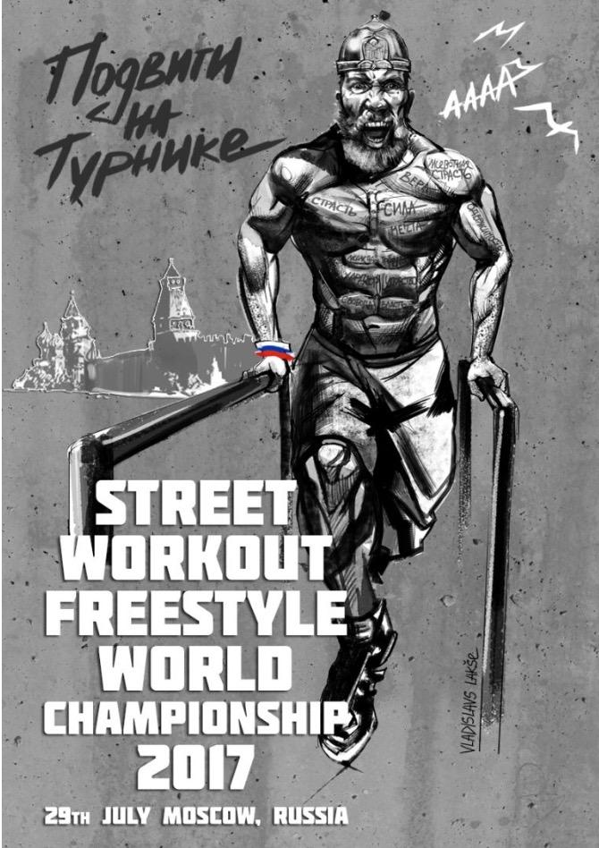 Moscou affiche