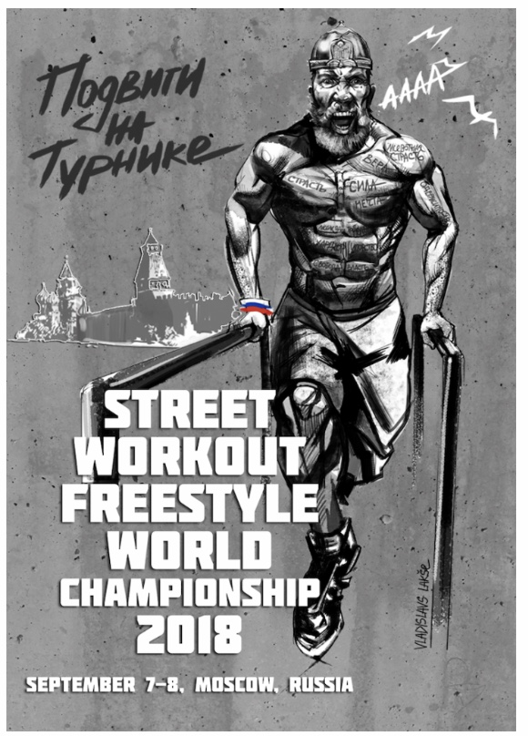 SW Freestyle World Champ affiche SBLworkout